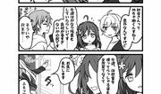 【4コマ】エ〇ゲ会社なのに乙女ゲームを作らされている件【13】