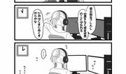 【4コマ】エ〇ゲ会社なのに乙女ゲームを作らされている件【14】