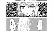【4コマ】エ〇ゲ会社なのに乙女ゲームを作らされている件【16】