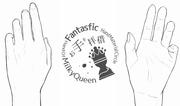 ⓜ指先を軽く曲げた手 - トレス