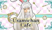 うさみちゃんカフェ ポスター