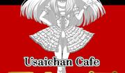 うさみちゃんカフェ 黄金の扉 ポスター